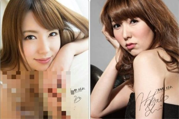 "Japanese porn star Yui Hatano in two versions of travel cards -- ""Angels"" (L) and ""Demons"" -- pictured in undated photos released by EasyCard Corporation in Taiwan on September 1, 2015. - AFP"