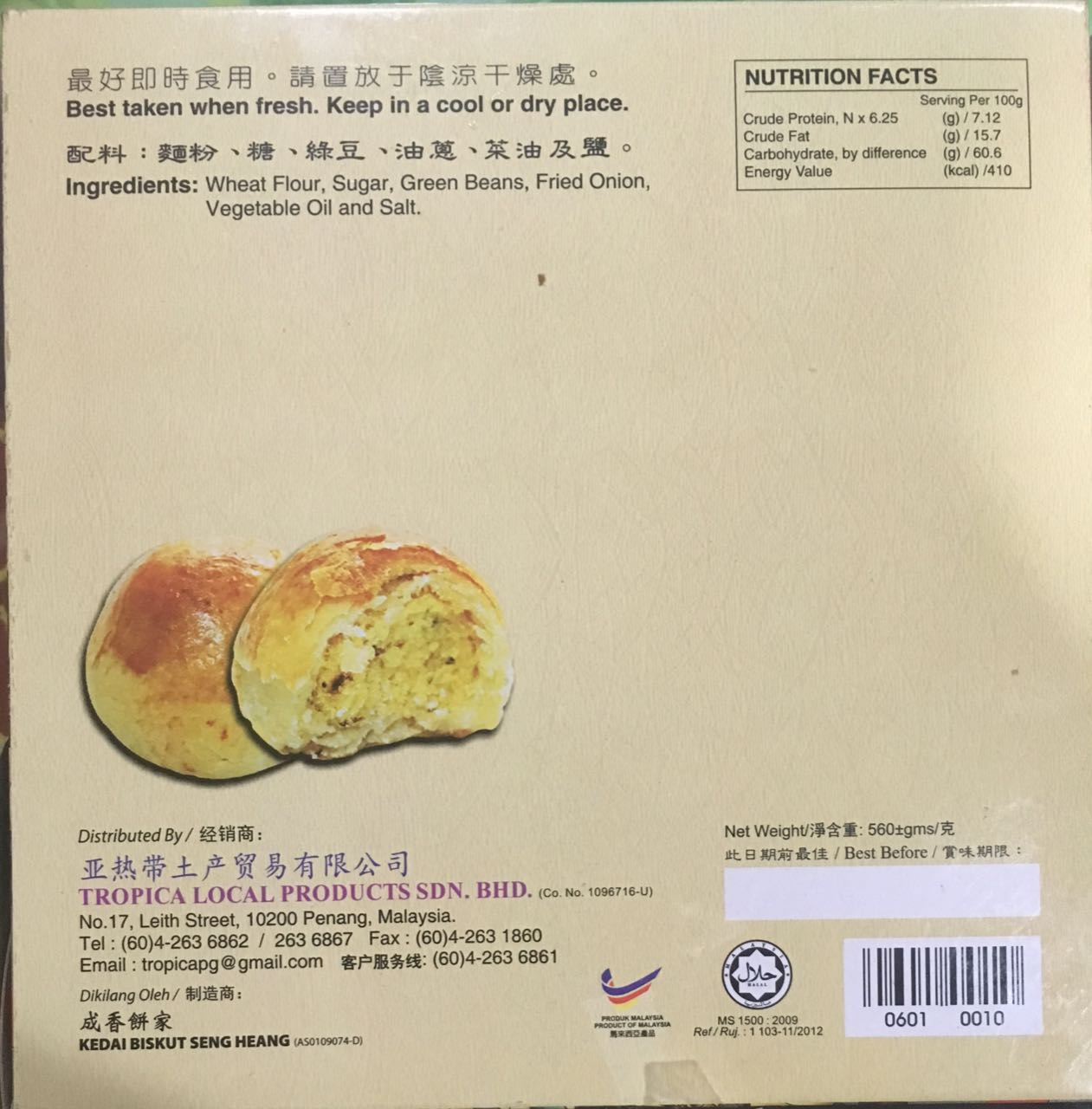 Tambun Biscuits - Penang Island Specialty (Nutrition Facts)