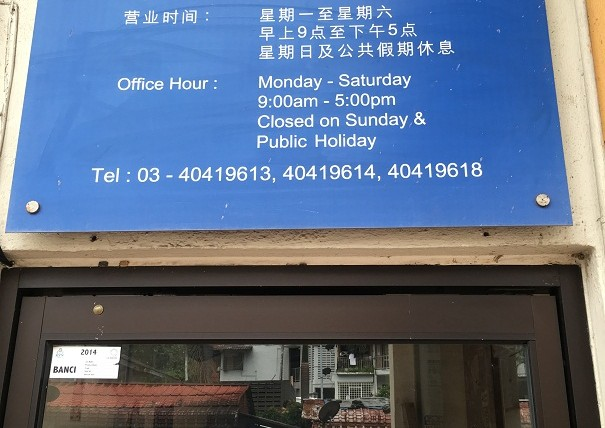 Kok Chong Ming office hour / address, telephone number