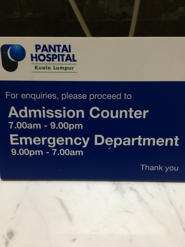 Admission Counter & Emergency Department Operation Time