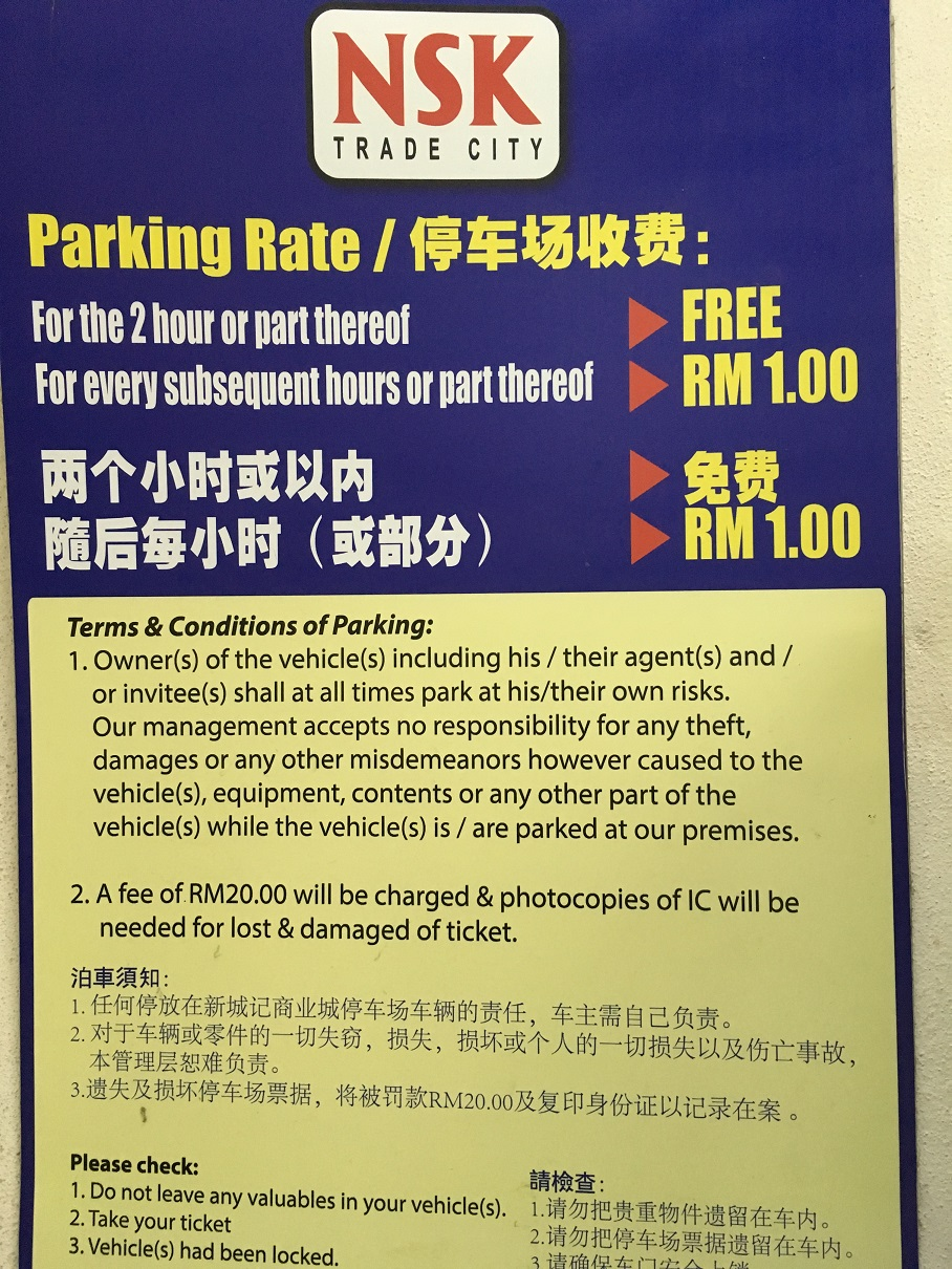 NSK Kuchai Lama Parking Rate