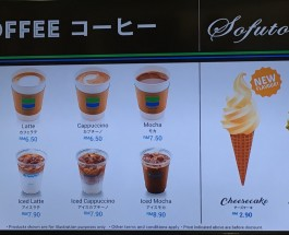 FamilyMart Coffee price