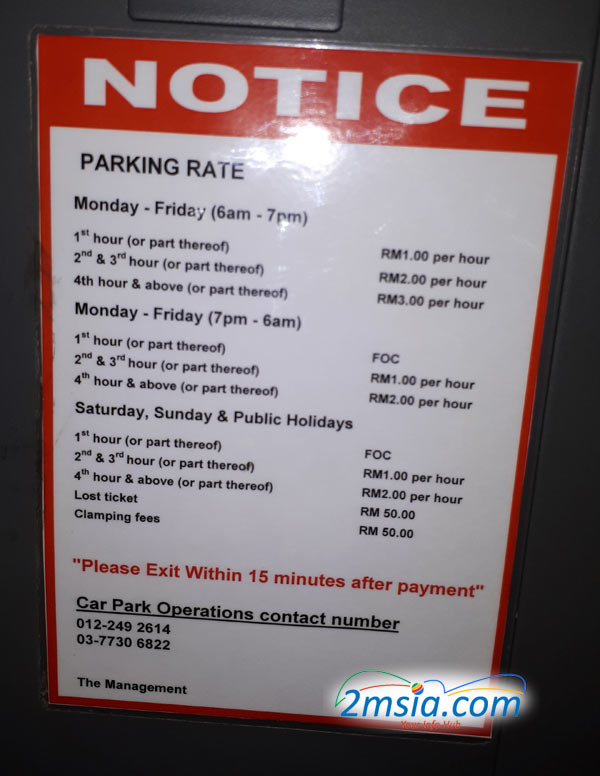 Starling_parking_02