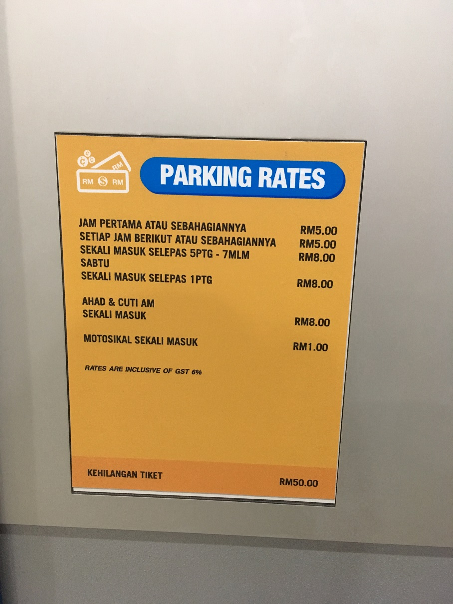 HP Tower Parking Rate
