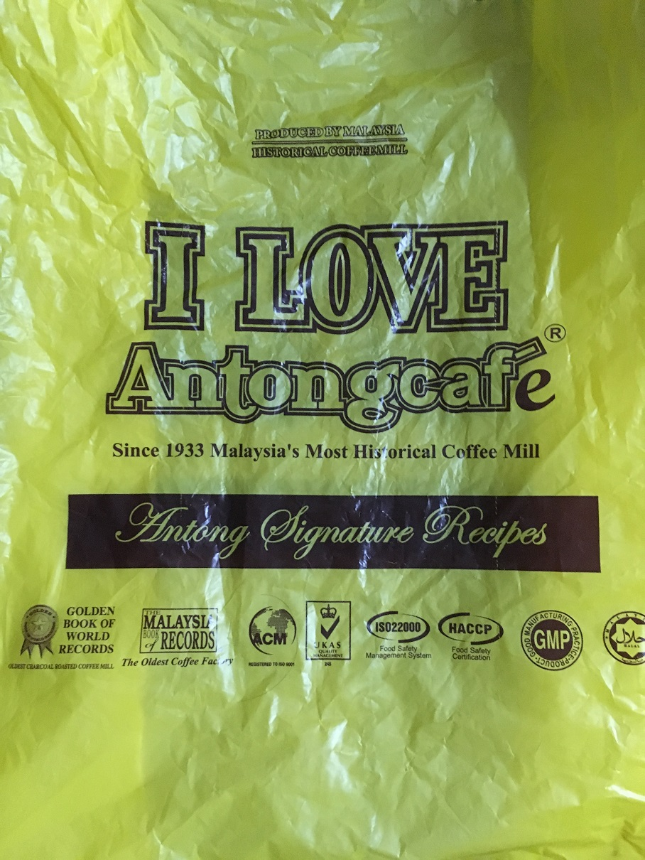Antong Cafe