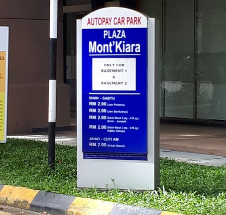 Plaza_Mont_kiara_Parking_01
