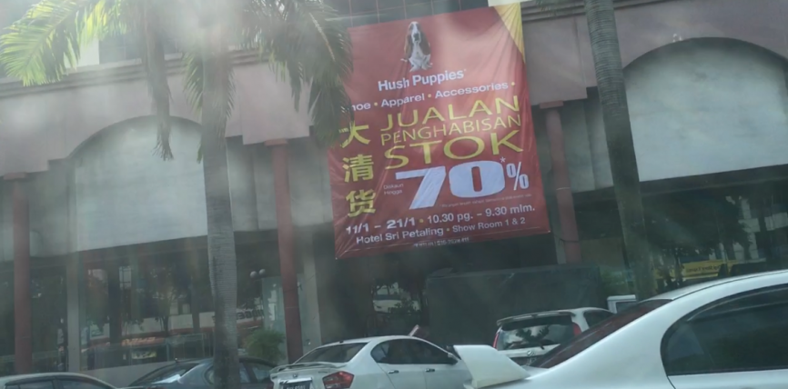 Hush Puppies Stock Clearance at Hotel Sri Petaling Jan 2018