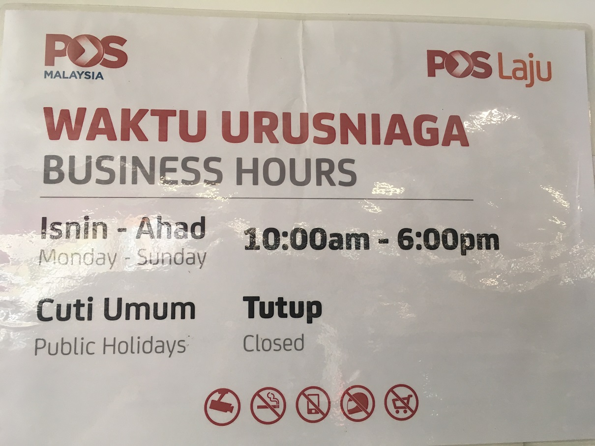 POS Tesco Business Hours
