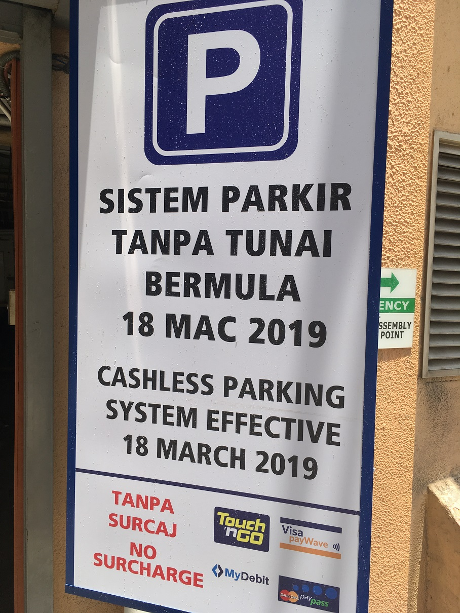 Sg Wang Cashless Parking 1