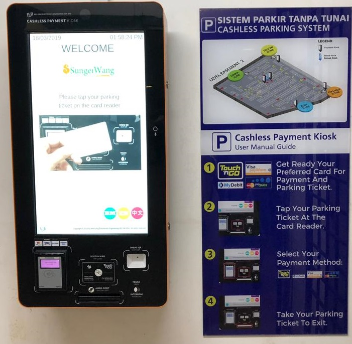 Sg Wang Plaza Cashless User Manual Guide
