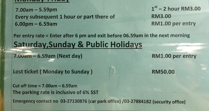 Wisma Guocoland Parking Rate