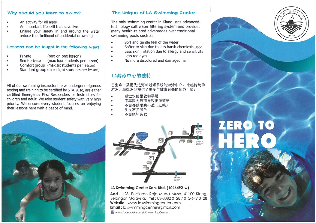 LA Swimming Brochure 2