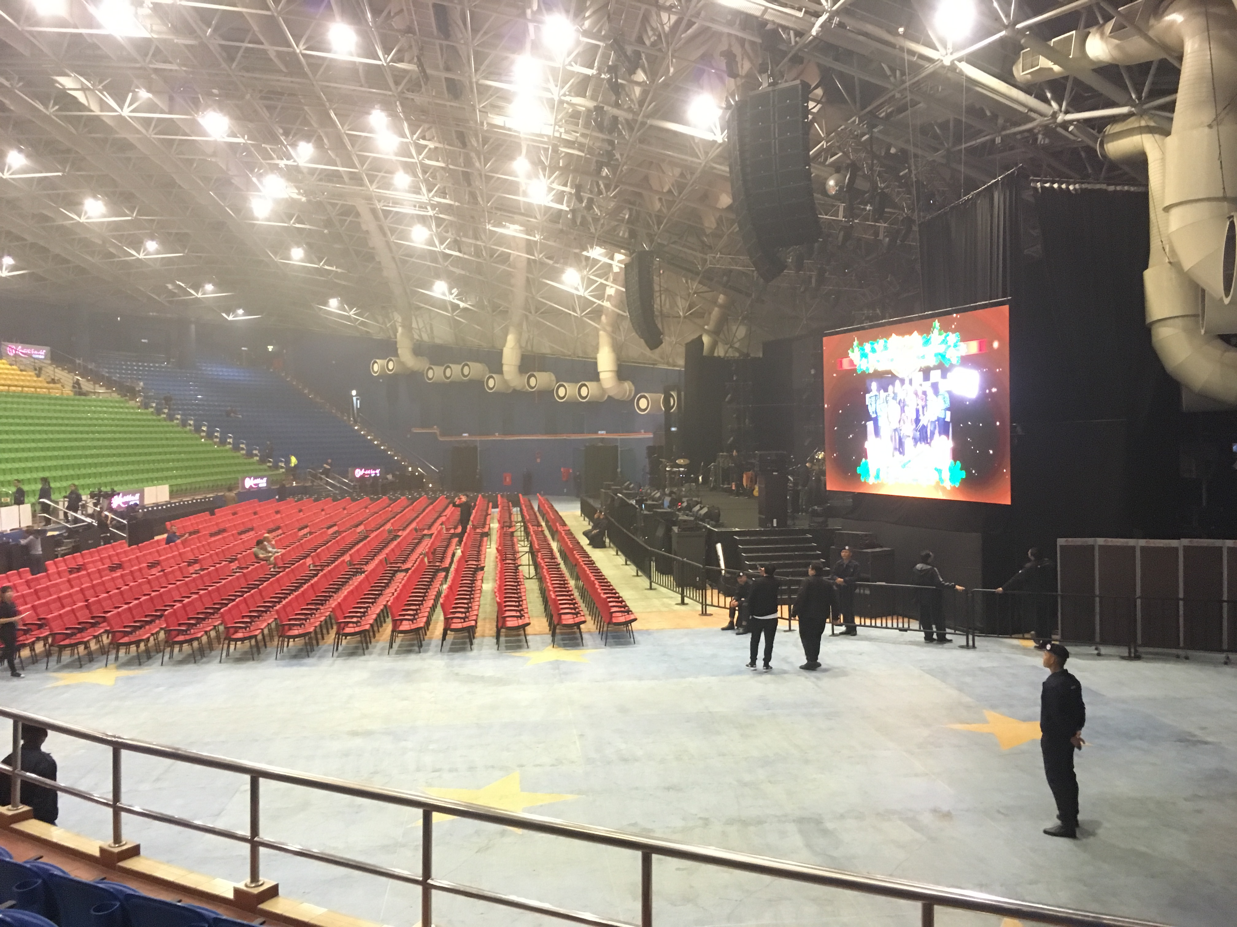 Arena of Star Genting Inside