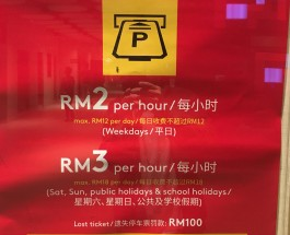 Resorts World Genting Auto Pay