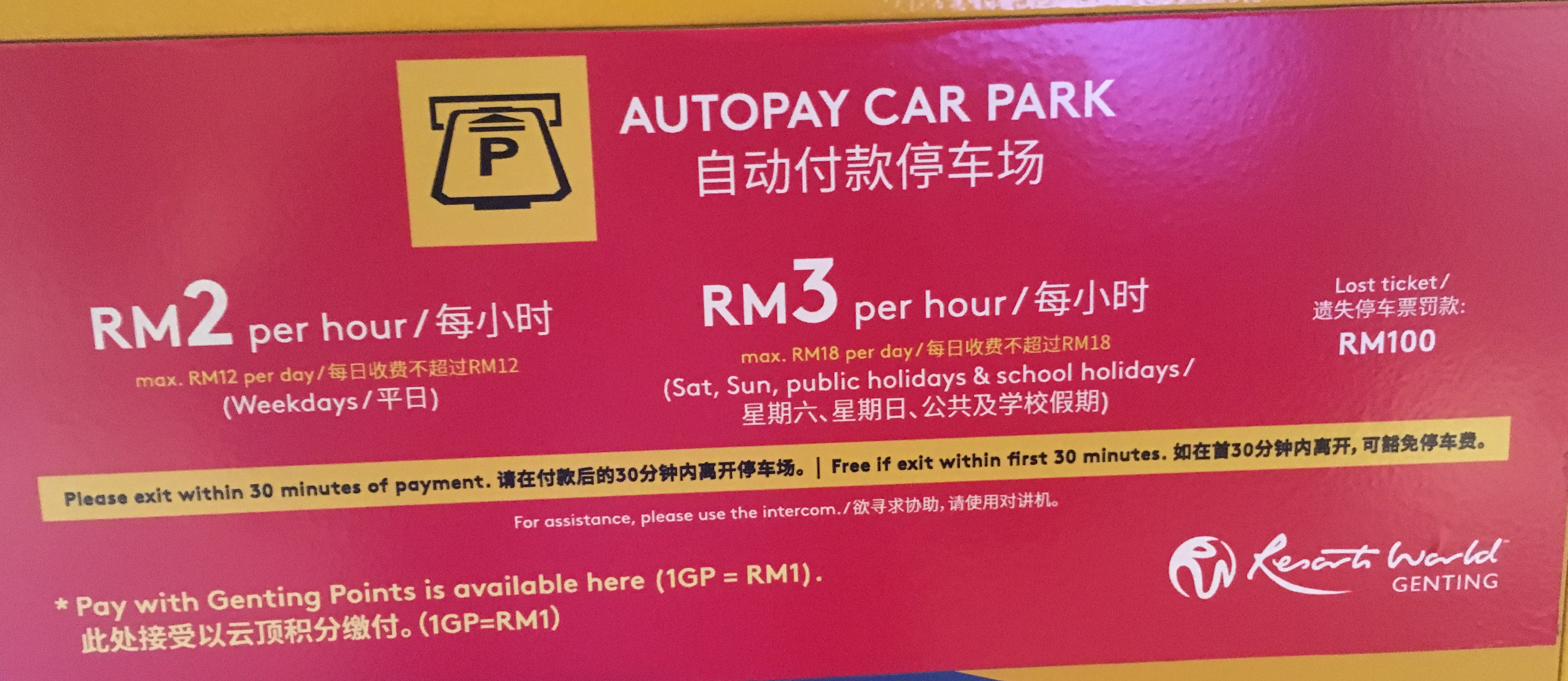 Resorts World Genting Parking Rate