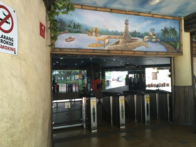 Wet World Main Entrance